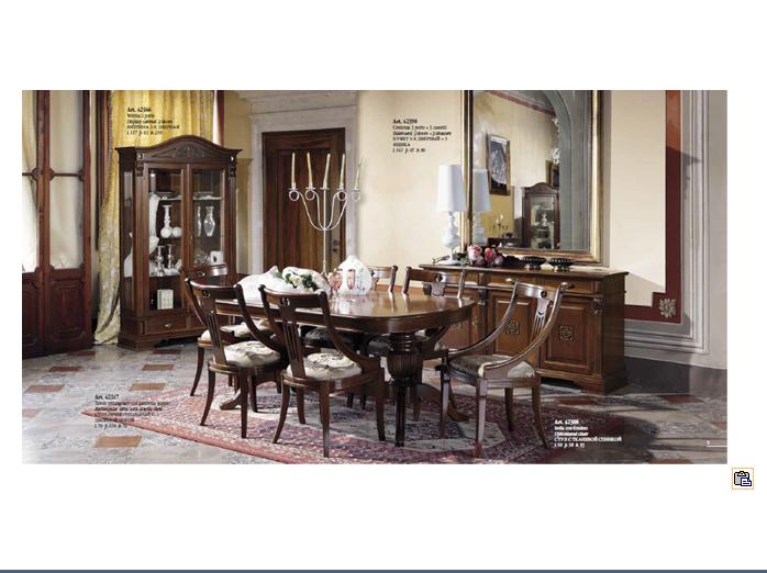 Tavolo a casale di scodosia - Casale di scodosia mobili ...